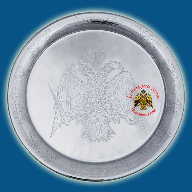Proskomidia Holy Communion Disc with Byzantine Eagle and Grapes Round Silver Plated d:20cm, Andidoron Bowls, www.Nioras.com - Byzantine Orthodox Art & Greek Traditional Products - Byzantine Christian Icons, Mount Athos Incense, Orthodox Church Supplies, Wedding Gifts, Bookstore Supplies