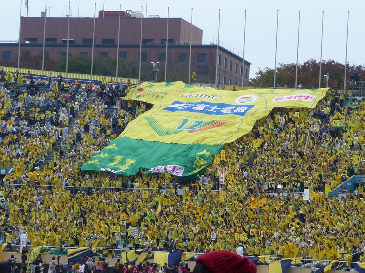 Jef United Ichihara Chiba - National Stadium - 2012/11/23