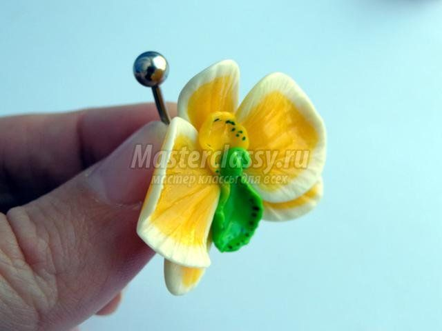 Серьга для пирсинга из полимерной глины. Орхидея. Мастер класс с пошаговыми фото