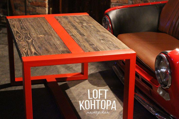 Журнальный столик в стиле Лофт. Самара