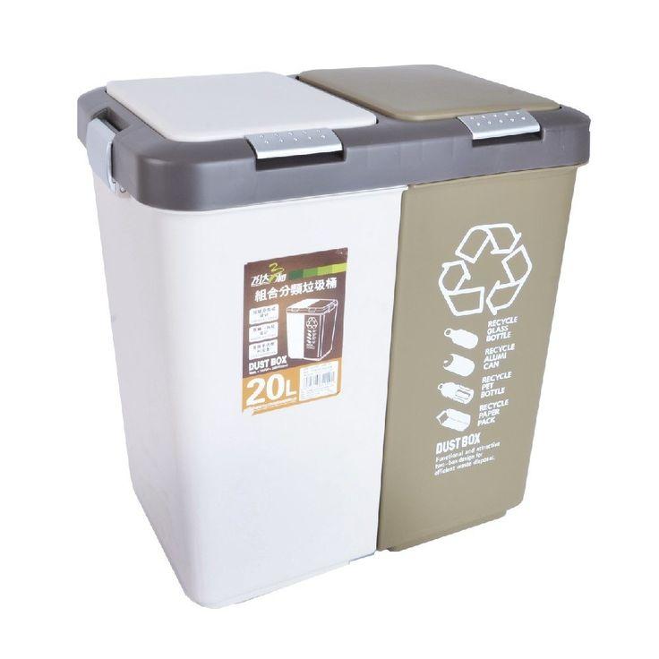Odpadkový koš DUO na třídění odpadu s otvíráním pomocí klipu na víku.