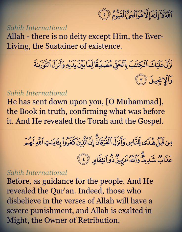 Allah, Quran, Gospel, Islam, God, Religion