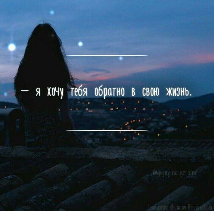 Цитаты, грусть