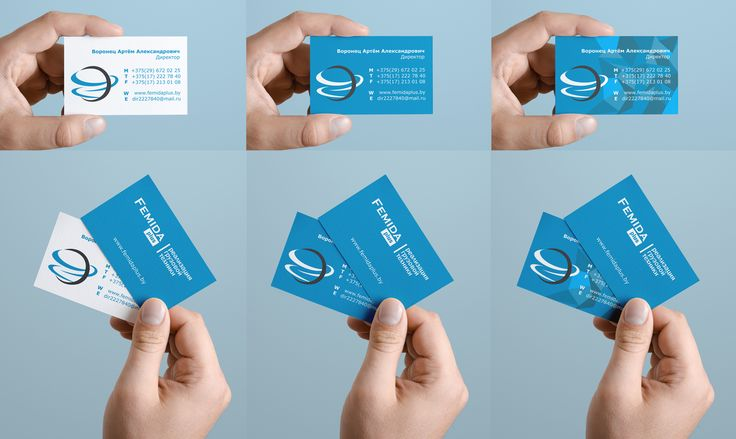 Femidaplus Business Cards