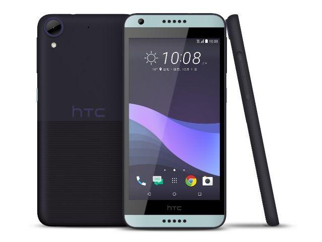 HTC Desire 650 : smartphone Android pour le petit milieu de gamme (Génération-NT)
