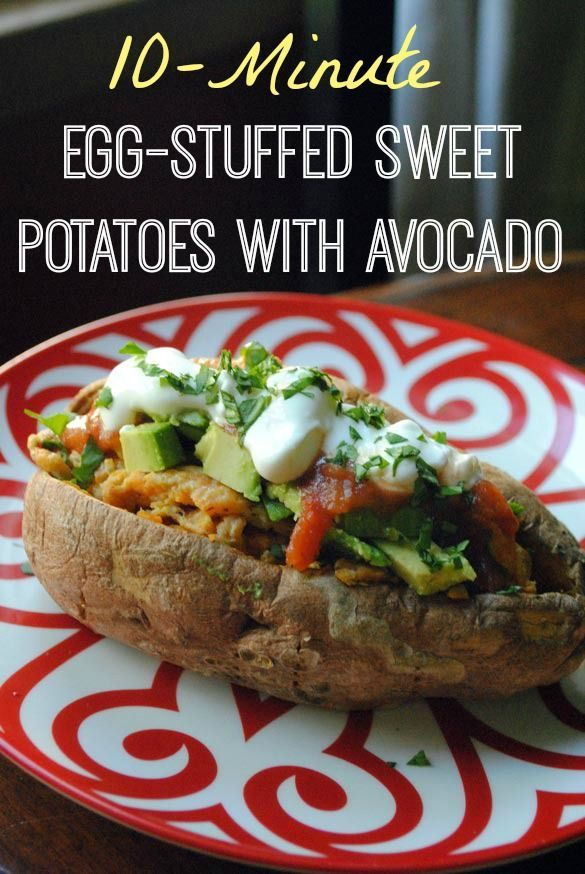 Egg-stuffed sweet potatoes with avocado. Looks easy and delicious!