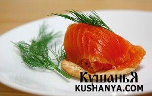 Маринованный лосось   Kushanya.Com