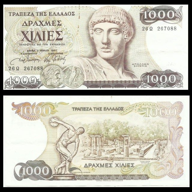 1000 Drachma Year 1987 Banknote