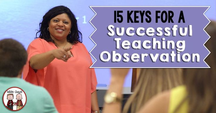 Classroom observations can be very stressful for teachers, but it doesn't have to be. Follow these steps to insure a stress free observation.
