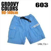 【GROOVYCOLORS】Championスウェットスタジャン100-140cm(グルービーカラーズグルカラアメカジ小学生男の子2016SS)1662451