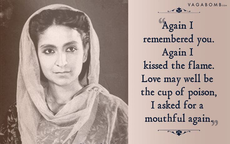 10 Compelling Amrita Pritam Quotes That Resonate with Our Feelings Even Today