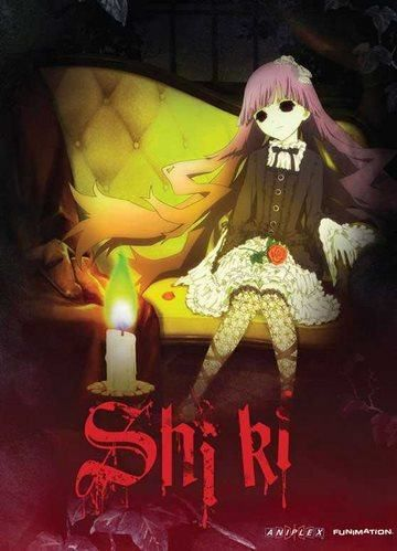 Shiki VOSTFR BLURAY Animes-Mangas-DDL    https://animes-mangas-ddl.net/shiki-vostfr-bluray/