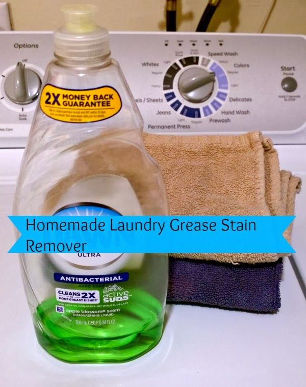 Homemade Laundry Grease Stain Remover #laundrytips #stainremover