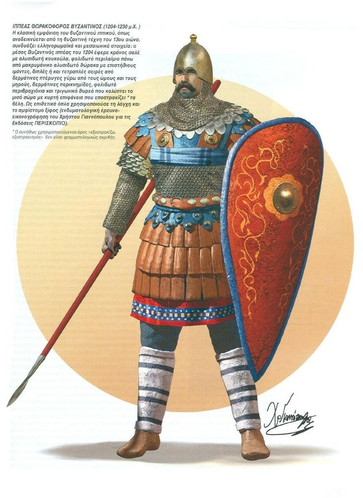 Byzantine armoured horseman, early 13th century.