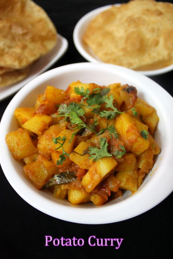 Potato curry is a pure veg curry made using diced potatoes in onion tomato gravy. This aloo curry is widely made all across south india.