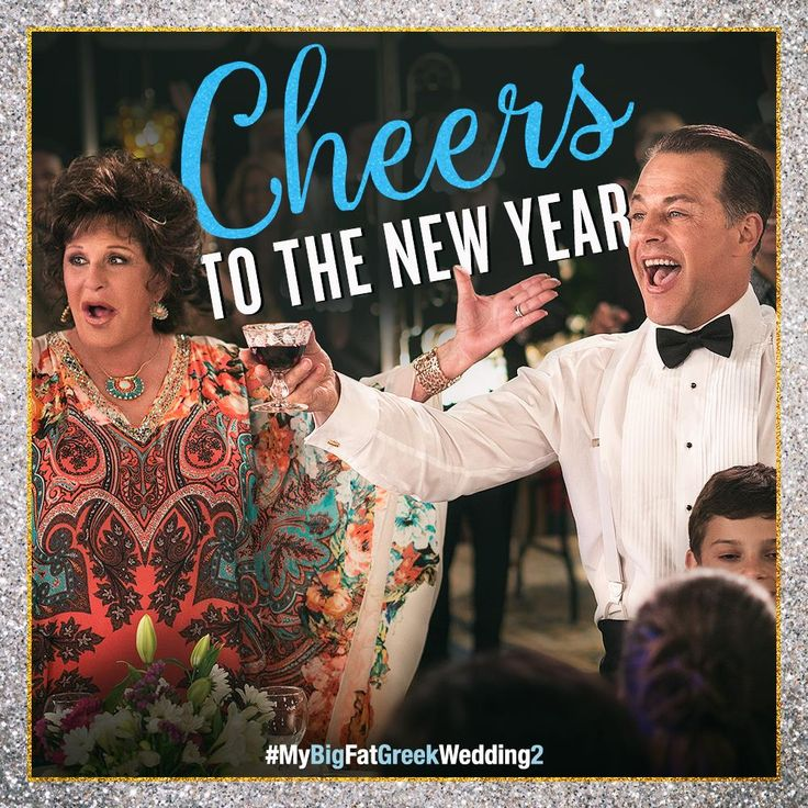 my big fat greek wedding essay My big fat greek wedding name institution assertive, aggressive, passive-aggressive, manipulative and submissive communication styles are largely used in movies (jackson & bosse-smith, 2008).