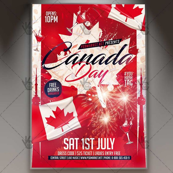 Canada Day Party - Premium Flyer PSD Template.  #canadadayposter #canadaflyer #canadaindependence #canadianflag #canadianflyer #canadianparty #festival #feteducanada #independenceday #redleaves #Toronto  DOWNLOAD PSD TEMPLATE HERE: https://www.psdmarket.net/shop/canada-day-party-premium-flyer-psd-template/  MORE FREE AND PREMIUM PSD TEMPLATES: https://www.psdmarket.net/shop/