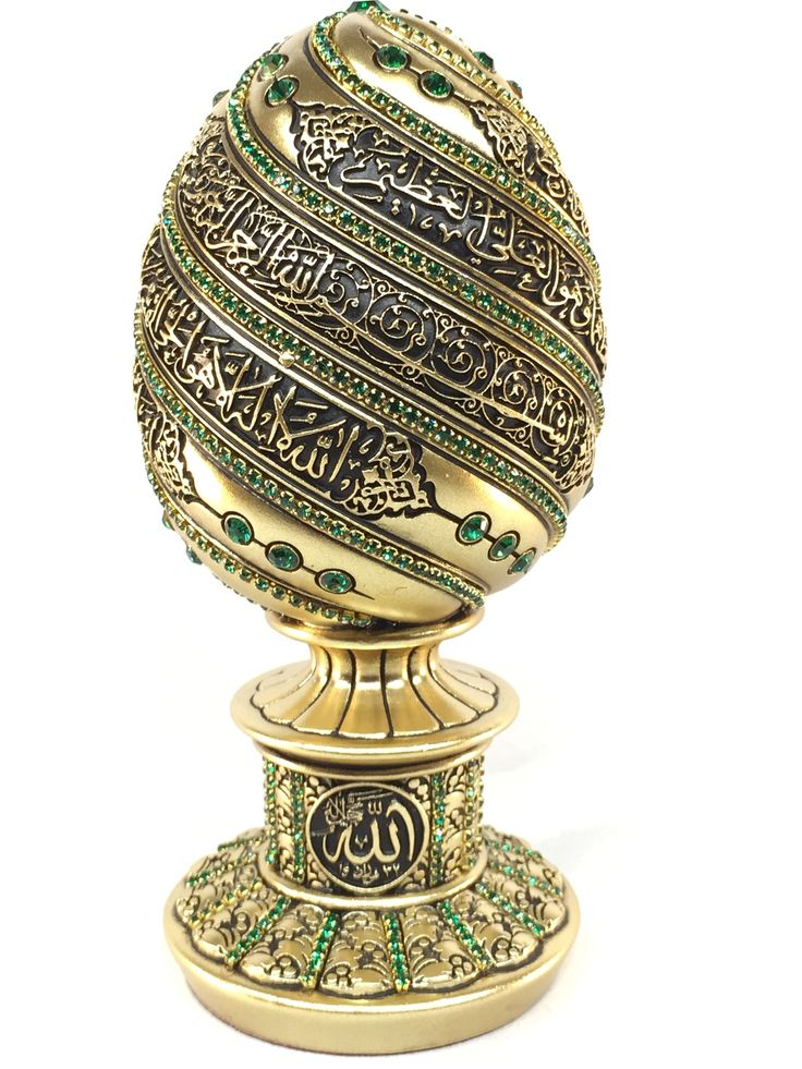 A luxury engraved statue with the Verse Ayatul-Kursi(2:255) inscribed on it. A great Wedding,Graduation, Ramadan, Eid, Wedding, New Home Gift, etc. It comes in many different finishes and jewel colors