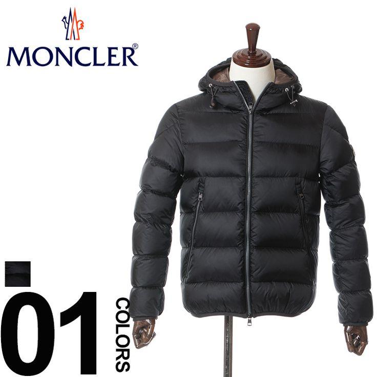 モンクレール MONCLER フード付き ダウン ジャケット CHUVON/シェンボン 999<br>メンズ ブランド ブルゾン アウター ダウン フード 防寒 モンクレー 【MCCHAUVON5】<br> 楽天カード分割 05P03Dec16
