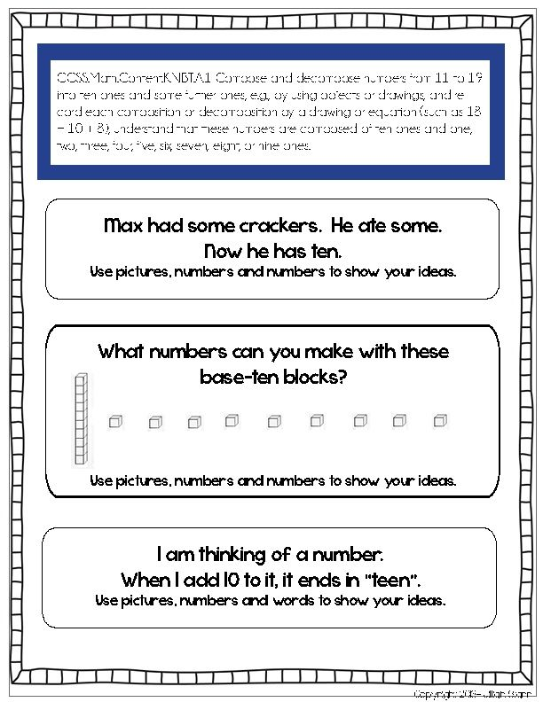 Math Journal Prompts- Over 60 pages of open-ended Kindergarten Math Journal Prompts that align to the common core. {these look interesting, but I can see these questions being really hard...hoping these are for later in the year...investigating more later!}