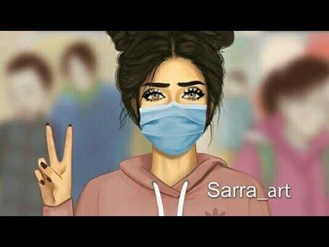 صور بنات جيرلي 2020 روعة Youtube In 2020 Cute Girl Drawing Girl Drawing Sarra Art