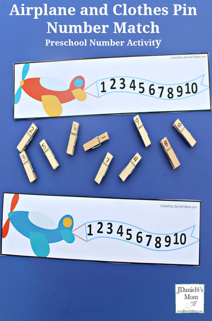 Preschool Number Activity- Airplane and Clothes Pin Number Match : This is great way to work on number recognition.