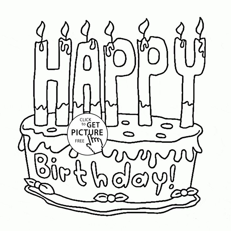 150 best Birthday coloring pages images – Birthday Coloring Cards
