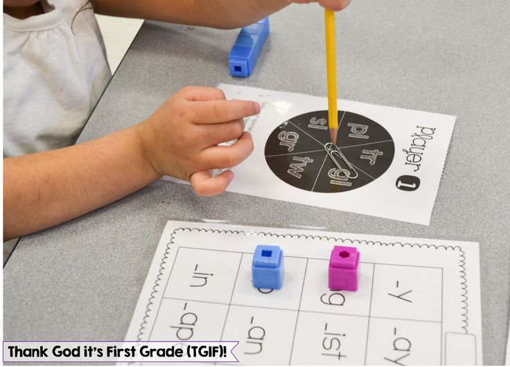 Free Consonant Blends Game for 1st and 2nd graders!