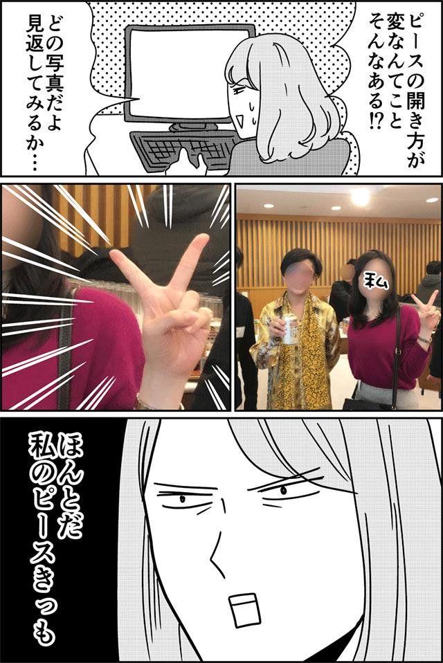 カマタミワ ひとりぐらしこそ我が人生 発売中 kamatamiwa さんの漫画 165作目 ツイコミ 仮 カマタミワ 漫画 面白い漫画