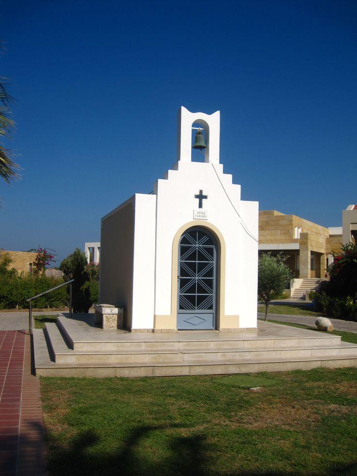Church - Kos - Greece