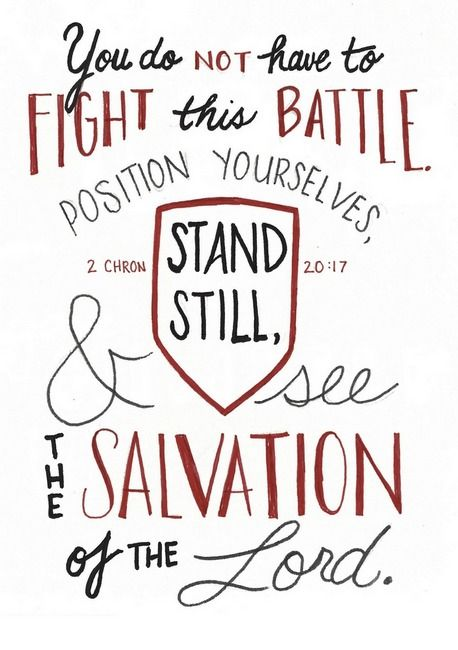 """""""Stand Still SImple   Chron """" by Crystal Tuxhorn,  // You do not have to fight this battle. Position yourselves, stand still, and see the salvation of the Lord. 2 Chronicles 20:17Hand-lettered verse. // Imagekind.com -- Buy stunning fine art prints, framed prints and canvas prints directly from independent working artists and photographers."""