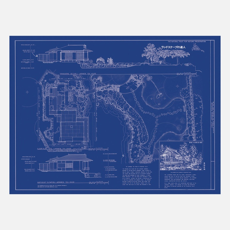 I would love to hang this blueprint in my home office Japanese Tea House at Kykuit by Old Blueprints