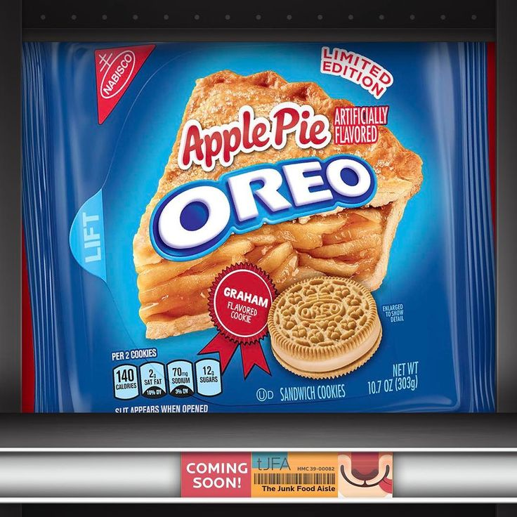 You know you want a box of Apple Pie Oreos.