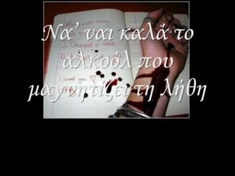 Marianne Faithfull ~SO SAD ~ Nelly ✽¸¸.•*`*•♥✽¸¸.•*`*• - YouTube