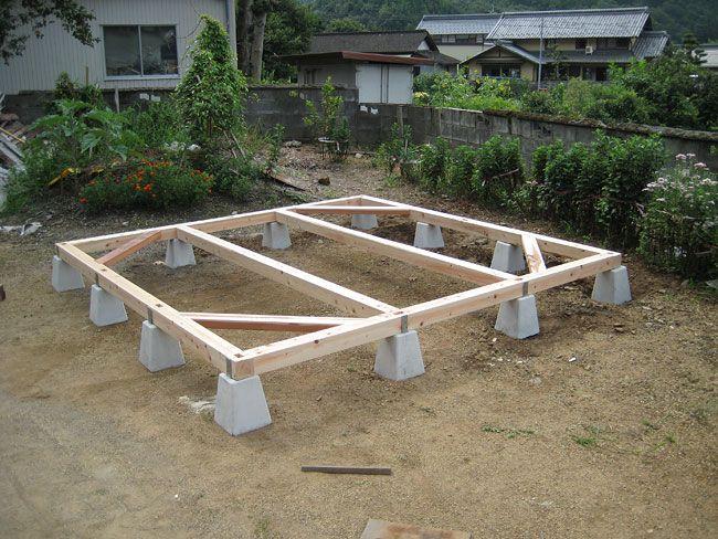セルフビルド 小屋 キット 独立基礎 土台 を並べ Building A