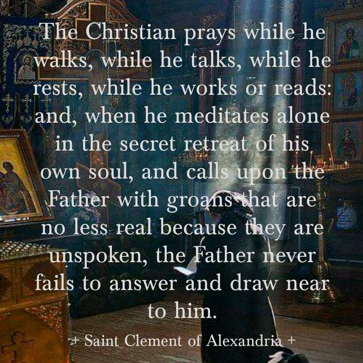 Wisdom of St. Clement