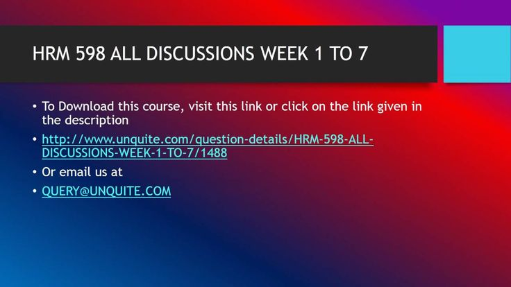 HRM 598 ALL DISCUSSIONS WEEK 1 TO 7 To view more, click on following link: http://www.unquite.com/question-details/HRM-598-ALL-DISCUSSIONS-WEEK-1-TO-7/1488 or email at:  query@unquite.com HRM 598 ALL DISCUSSIONS WEEK 1 TO 7 HRM 598 Week 1 DQ 1 Compensation Definitions and Systems HRM 598 Week 1 DQ 2 Compensation Strategies and Organizations HRM 598 Week 2 DQ 1 Job Analysis HRM 598 Week 2 DQ 2 Internal Consistency HRM 598 Week 3 DQ 1 Employee Involvement in Job Evaluation HRM 598 Week