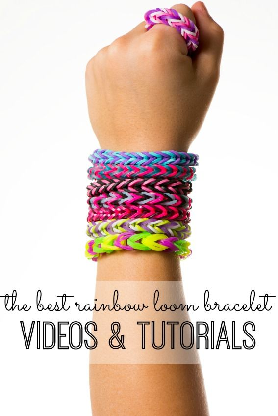 Do your kids (and you) need help learning how to use your rainbow loom? We've found the best rainbow loom bracelet patterns and tutorials - with video instructions - and put them in one place!