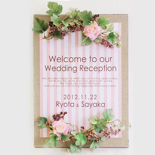 ポップ×ロマンチックな結婚式に♡ピンクのかわいいウェルカムボードのまとめ一覧♪