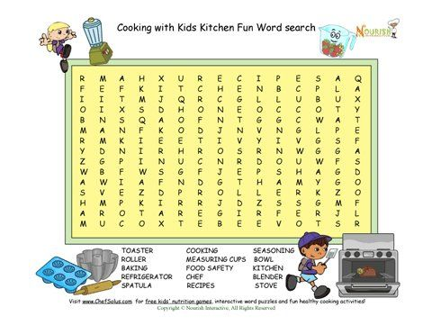 Cooking fun word search puzzle kitchen activities for Gardening tools crossword