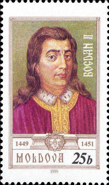 Bogdan II (1449-1451)