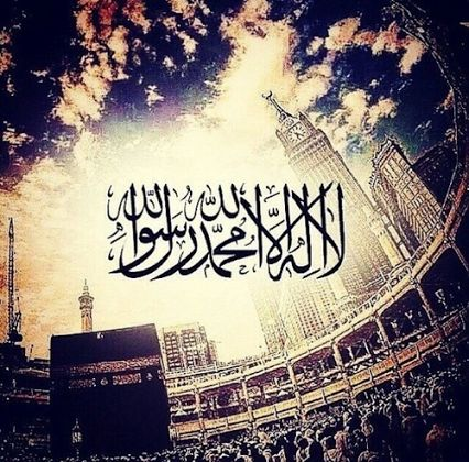 5 (Five) Islamic Creeds or 6 Kalimas English, Arabic & Urdu Visit http://www.islamic-web.com/islam/five-5-islamic-creeds-6-kalimas/