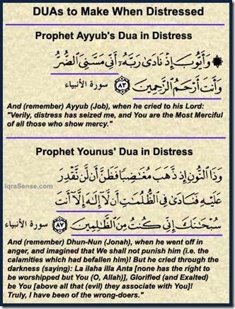 islam on Dua for Ramadan Months