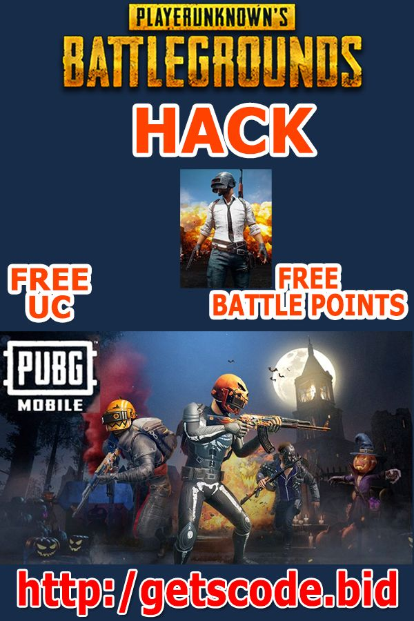 Pubg Mobile Hack - How to Get Free UC - How to Get Free PB