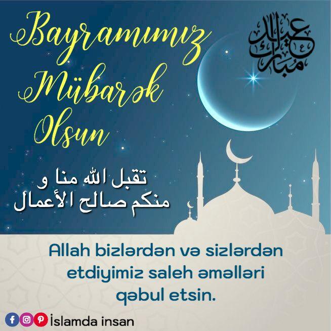 Ramazan Bayramimiz Mubarək Olsun Ramazan Bayram Onbirayinsultani Oruc Namaz Islamdainsan Movie Posters Movies Poster