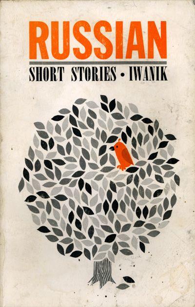 Book Cover Design Description : Best ideas about s slang on pinterest