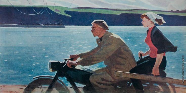 Виктор Попков. На работу. 1958