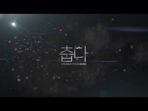 [키네틱타이포] 에픽하이 feat. 이하이 - 춥다 (Epik High feat. Lee Hi - It's Cold) / POLA...