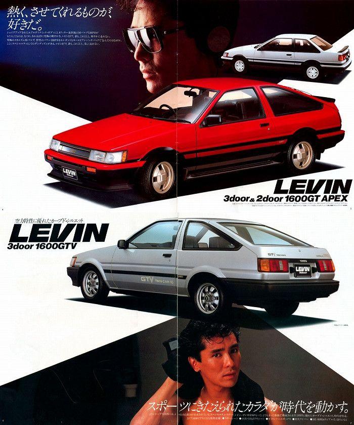 ae86 levin - Google 検索