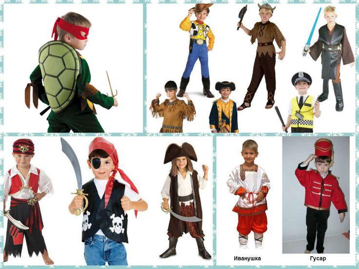 новогодние костюмы своими руками для мальчиков фото